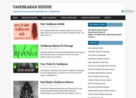 vashikaransiddhi.com