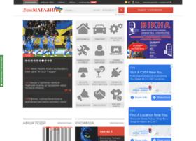 vashmagazin.ua