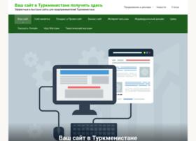 vashtm.ru