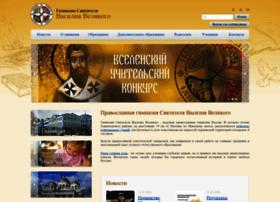 vasiliada.ru
