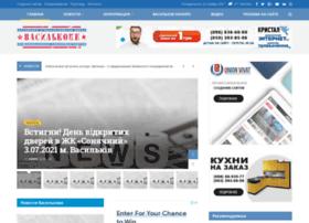 vasilkove.com.ua