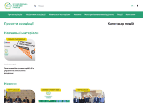vassr.org