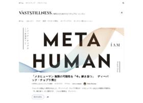 vaststillness.com