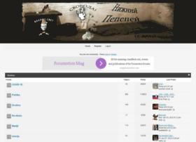 vasudeva.forumburundi.com