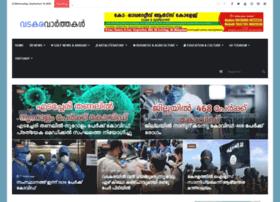 vatakaravarthakal.com