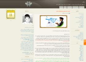 vatanall.mihanblog.com