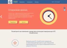 vats.cloudsnn.ru