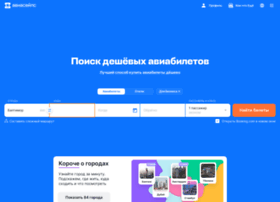 vatsap.ru
