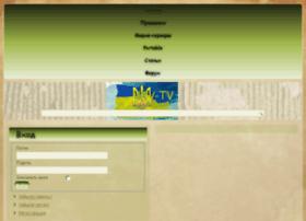 vav-tv.net