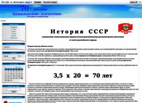 vavilon-plen.ru