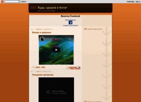 vavilovviktor.blogspot.com