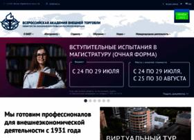 vavt.ru