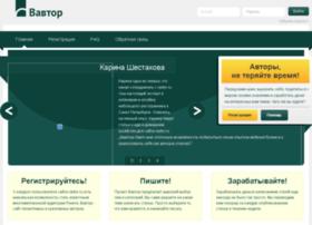 vavtor.ru