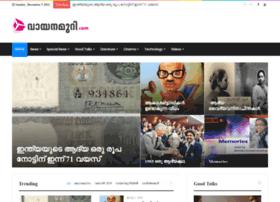 vayanamuri.com