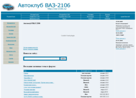 vaz-2106.ru