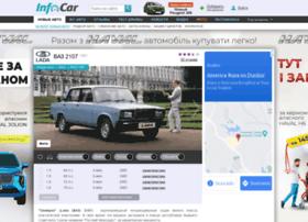 vaz-2107.infocar.ua