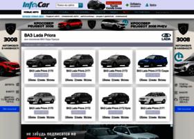 vaz-priora.infocar.ua