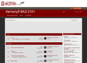 vaz2101.com