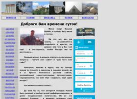 vazlav.info