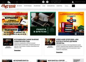 vb-gazeta.ru