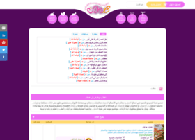 vb.3dlat.net