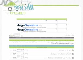 vb.arabmods.com