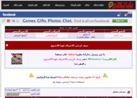 vb.chatkom.com