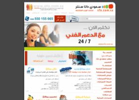 vb.efo.com.sa