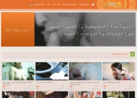 vb.islam4m.com