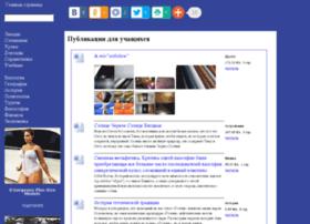 vb2.userdocs.ru