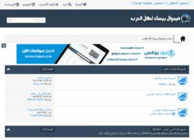 vb4arab.com