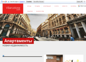 vbarcelone.com