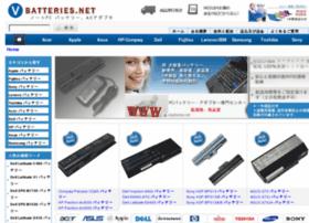 vbatteries.net