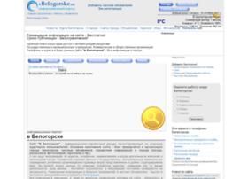 vbelogorske.ru