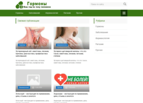 vbguwc.ru