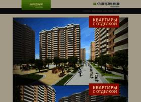 vbmail.ru