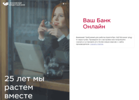 vbo.mkb.ru