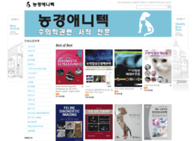vbooks.cafe24.com