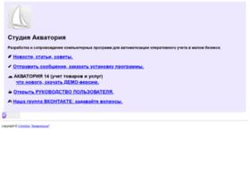 vbrk.ru