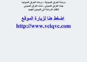 vc.iraqws.com