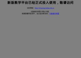 vcampus.fudan.edu.cn