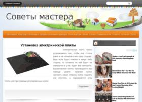 vce-dlya-doma-svoimi-rukami.blogspot.ru