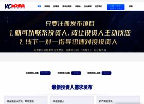 vcinchina.com