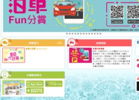 vcity.com.hk