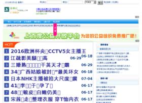vckee.com
