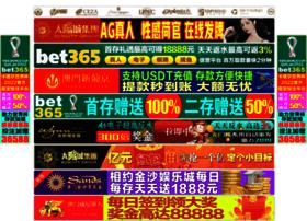 vclub-cd.com