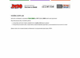 vcolec.com.ua