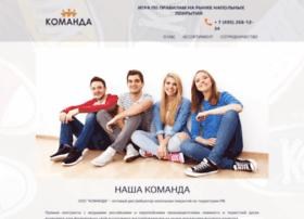 vcomande.ru