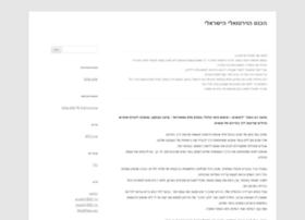 vconference.mizug-pro.com