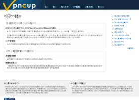 vcupbook.com